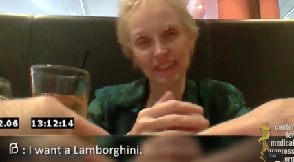 planned-parenthood-lamborghini